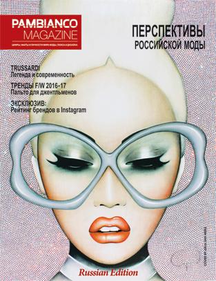 Pambianco Magazine N°1 — 2016