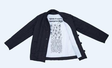 Husky Wear выпустила телогрейки с принтами художников